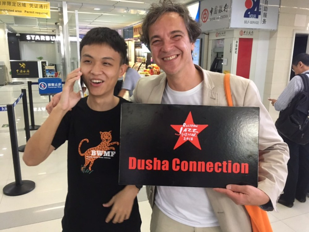 (c) Dusha Connection